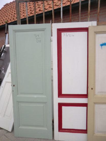 LEEN_Oude bouwmaterialen_Paneel deur met 2 vakken.  100.10.102292